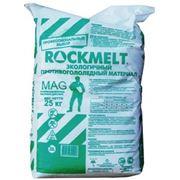 Антигололедное средство Rockmelt MAG фото