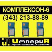АСДР Комплексон-6 фото