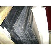 Пластина 500х500х40 из вакуумной резины марки 7889 по ТУ38105116-81 фото