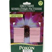 Удобрения в палочках для цветущих растений Pokon 24 шт. фото