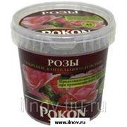 Удобрение для роз длительного действия Pokon. фото