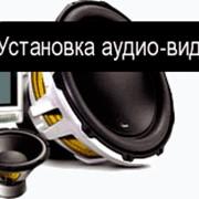 фото предложения ID 4118779