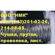 Проволока свинцовая эллипсовидная C1 ф 12*18 мм ГОСТ 3778-98, ТУ 48-21-791-85 фото