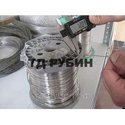 Нихромовая проволока Х20Н80 ф 1.2 мм от 1 метра фото