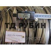 Нихромовая проволока Х20Н80 ф 2.0 мм от 1 метра фото