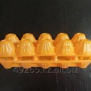"""Пластиковый контейнер для яиц П-12 """"Десятка"""" оранжевый фото"""