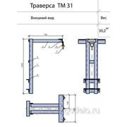 Траверса ТМ-31 фото