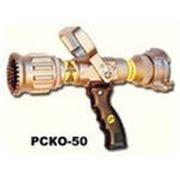 Стволы пожарные РСКО-50 фото