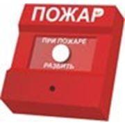 ИПР 513-3А