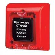 Извещатель пожарный ручной ИПР-3СУМ фото