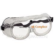 Очки закрытого типа, прозрачные, химостойкие / арт. 60590