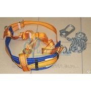 УС II ГД Пояс монтажный с цепью и наплечными лямками