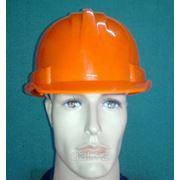 Каска защитная строительная СОМЗ фото