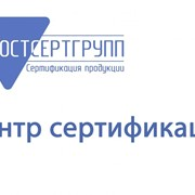 Регистрация ТУ фото