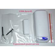 Радиодатчик герконовый TAVR2 (GSM Дача 02)