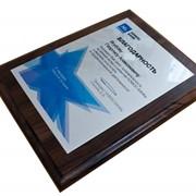 Дипломы, сертификаты на металле на деревянной подложке / изготовление фото