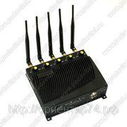 """""""Аллигатор 80"""" - глушилка телефонов, 3G, GPS и Wi-Fi. фото"""