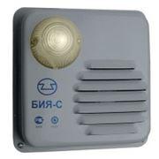 БИЯ-С3 Оповещатель охранно-пожарный комбинированный