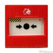 Извещатель пожарный ИПР-Р (ИПР 51310-1), ручной радиоканальный. t: -30... + фото