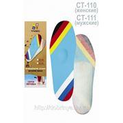 Спортивные ортопедические стельки премиум класса СТ-110/СТ-111 фото