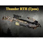 Арбалет блочный Thunder RTH фото