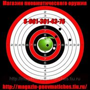Мощный пневматический пистолет фото