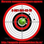 Магазин пневматических пистолетов фото