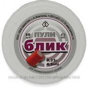 Пули для пневматики No name Блик 4,5 мм 0,25 грамма (50 шт.) фото