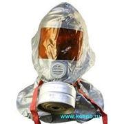 Продажа Средства защиты органов дыхания ГДЗК фото