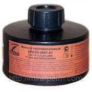 Фильтр противогазовый Бриз-2001 А1 фото