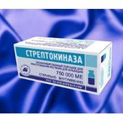 Стрептокиназа фото