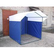 Палатка торговая, разборная «Домик» 1,5 x 1,5 фото
