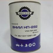 Смазка ВНИИНП-282 фото