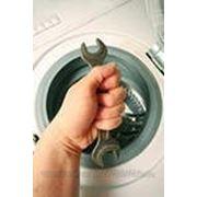 Подкючение стиральных машин