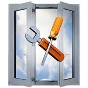 Ремонт алюминиевых окон, дверей, витражей фото
