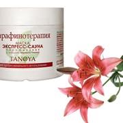 Косметический холодный парафин, парафиновая маска-сауна, 300г , TANOYA