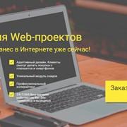 Разработка сайта интернет-магазина фото