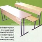 Мебель аудиторная. фото
