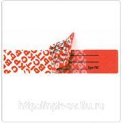Пломба-наклейка Тип ПС 27х76 фото
