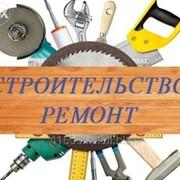 """Компания """"СТРОИТЕЛЬ"""" окажет Строительно-монтажные работы под ключ фото"""