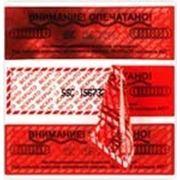 Пломбировочные наклейки Тип-ПСт фото