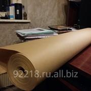 Крафт-бумага в рулонах фото