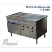 Плита электрическая 3-конфорочная с жарочным шкафом. — ПЭ-3Шн фото