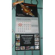 Календарь 3 в 1 фото