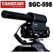 Стерео микрофон Takstar SGC-598 DV фото
