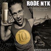 RODE NTK Ламповый микрофон проффесиональный фото
