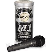 RODE M1 концертный динамический вокальный микрофон, динамический капсюль с высоким уровнем выходного фото