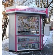 Газеты оптом и в розницу, Тернополь и область фото