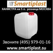 Пищевая канистра 5 литров для воды под воду в Москве от Смарти-Пласт фото