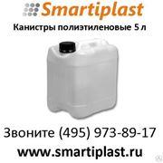 Канистра полиэтиленовая на 5 литров диаметр горловины 38 мм фото